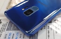 """Samsung """"làm mới"""" Galaxy S9 với màu gradient cực chất"""