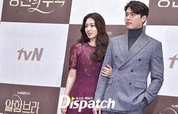 Park Shin Hye như quý cô bên Hyun Bin ra mắt phim mới