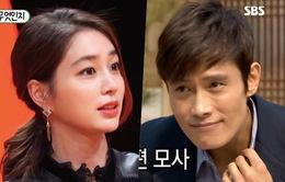 Vợ chồng Lee Byung Hun giữ tình cảm mặn nồng nhờ con trai