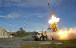 Mỹ bán Hệ thống phòng thủ tên lửa THAAD cho Saudi Arabia