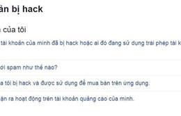 Làm thế nào để bảo mật tài khoản Facebook, chống bị hacker xâm nhập?