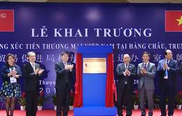Khai trương Văn phòng xúc tiến thương mại Việt Nam tại Hàng Châu