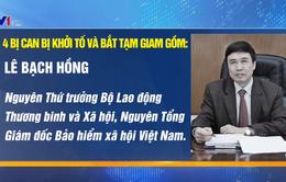 Khởi tố, bắt tạm giam 2 nguyên Tổng Giám đốc Bảo hiểm xã hội Việt Nam