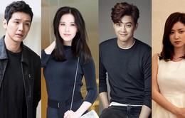 """Điểm danh dàn diễn viên trong phim Hàn Quốc """"Trộm tốt, trộm xấu"""""""