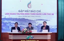 Toàn cảnh buổi gặp mặt báo chí LHTHTQ 38 tại thành phố Đà Lạt