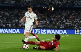 Kết quả bóng đá quốc tế sáng 20/12: Kashima Antlers 1-3 Real Madrid, Arsenal 0-2 Tottenham