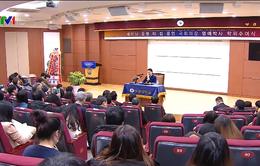Chủ tịch Quốc hội Nguyễn Thị Kim Ngân thăm Đại học Quốc gia Pukyong
