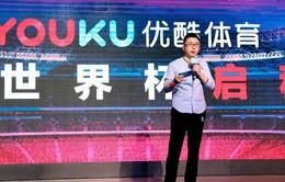 Một lãnh đạo của Alibaba bị bắt vì nghi án nhận hối lộ