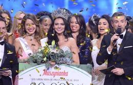 Người đẹp Puerto Rico đăng quang Hoa hậu Siêu quốc gia 2018, Minh Tú lọt Top 10