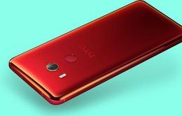 Đúng như dự đoán, HTC đã ra mắt HTC U11 EYEs