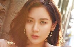 Seohyun (SNSD) dự định đầu quân về công ty mới