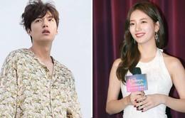 Lee Min Ho phủ nhận tin đồn tái hợp bạn gái cũ Suzy