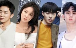 Jo Jung Suk và Gong Hyo Jin tái hợp trên màn ảnh rộng
