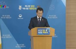 Triều Tiên cử phái đoàn cấp cao  dự bế mạc Olympic