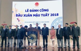 Thị trường chứng khoán Việt Nam: Khai xuân với nhiều kỳ vọng