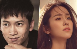 Ji Sung và Han Ji Min kết đôi trong siêu phẩm lãng mạn