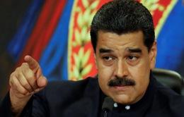 Venezuela thông báo về đồng tiền điện tử Petro thứ hai