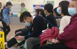 Hong Kong (Trung Quốc) lo ngại dịch cúm mùa Đông bùng phát trở lại