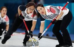 Niềm cảm hứng từ môn bi đá trên băng tại Hàn Quốc