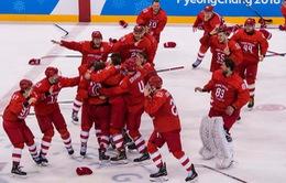 Olympic PyeongChang 2018: Những khoảnh khắc ấn tượng trong ngày thi đấu cuối cùng