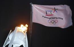 Hôm nay (25/2) tường thuật trực tiếp Lễ bế mạc Olympic mùa đông Pyeongchang 2018 trên VTV6 lúc 17h30