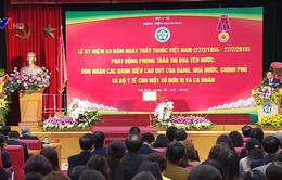 Chủ tịch nước dự kỷ niệm 63 năm Ngày Thầy thuốc Việt Nam của Bệnh viện Bạch Mai