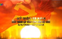 Kỷ niệm 88 năm Ngày thành lập Đảng Cộng sản Việt Nam