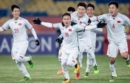 Chiều nay (4/2), U23 Việt Nam giao lưu với người hâm mộ TP.HCM