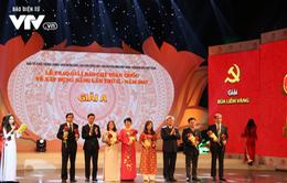 Trao giải Búa liềm vàng lần thứ hai - năm 2017