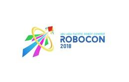 Robocon Việt Nam 2018 chính thức khởi tranh từ 2/4
