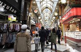 Niềm tin đầu tư giảm tại Nhật Bản