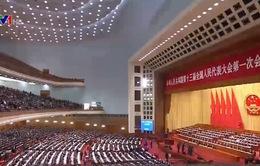 Trung Quốc hợp nhất quản lý ngân hàng, bảo hiểm