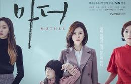 """Phim Hàn """"Mother"""" được đề cử tại LHP truyền hình quốc tế Cannes"""