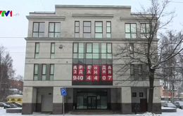 Mỹ trừng phạt 19 cá nhân và 5 tổ chức Nga