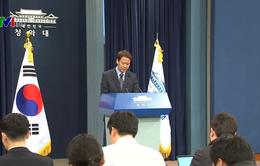 Hàn Quốc đề xuất đối thoại cấp cao với Triều Tiên