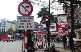 Cương quyết xử phạt và tước GPLX nếu xe Grab, Uber đi vào đường cấm