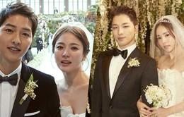 Vợ chồng Song Joong Ki và Song Hye Kyo được mong có con nhất