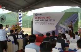 Lễ động thổ xây dựng nhà máy ESTEC tại Khu Công nghệ cao Đà Nẵng