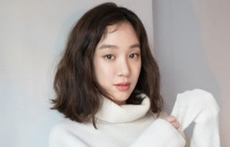 Jung Ryeo Won trở thành con gái tài phiệt trong phim mới