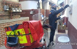Hàn Quốc tắt máy tính, giảm áp lực làm việc cho nhân viên
