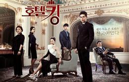 """Phim mới """"Vua khách sạn"""" (13h hàng ngày, từ 07/4 trên VTV8)"""