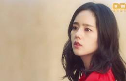Han Ga In khiến khán giả ngẩn ngơ vì nhan sắc nữ thần