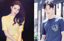 Vừa chia tay bạn trai Hàn Quốc, Lưu Diệc Phi đã có tình mới?