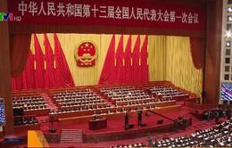 Khai mạc kỳ họp lần thứ nhất Quốc hội Trung Quốc khóa 13