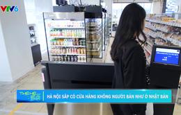 Hà Nội sắp khai trương cửa hàng tự động không người bán như Nhật Bản