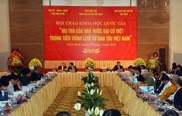 Vai trò của Nhà nước Đại Cồ Việt trong tiến trình lịch sử dân tộc Việt Nam
