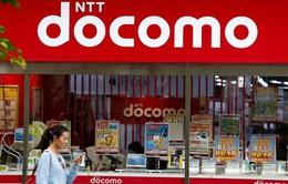 NTT Docomo phát triển trạm phát sóng dưới mặt đất