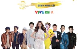Dàn sao đình đám đổ bộ Chung kết Hoa hậu Biển Việt Nam toàn cầu 2018
