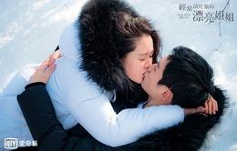 Son Ye Jin nói về tin đồn hẹn hò với Jung Hae In