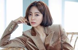 Fan xót xa khi Han Ye Seul cập nhật tình trạng sau phẫu thuật
